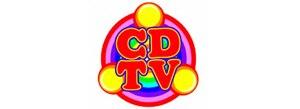 【テレビ出演情報】TBS「CDTVスペシャル!年越しプレミアライブ 2016⇒2017」に出演決定!新曲「オキノタユウ」を初披露!