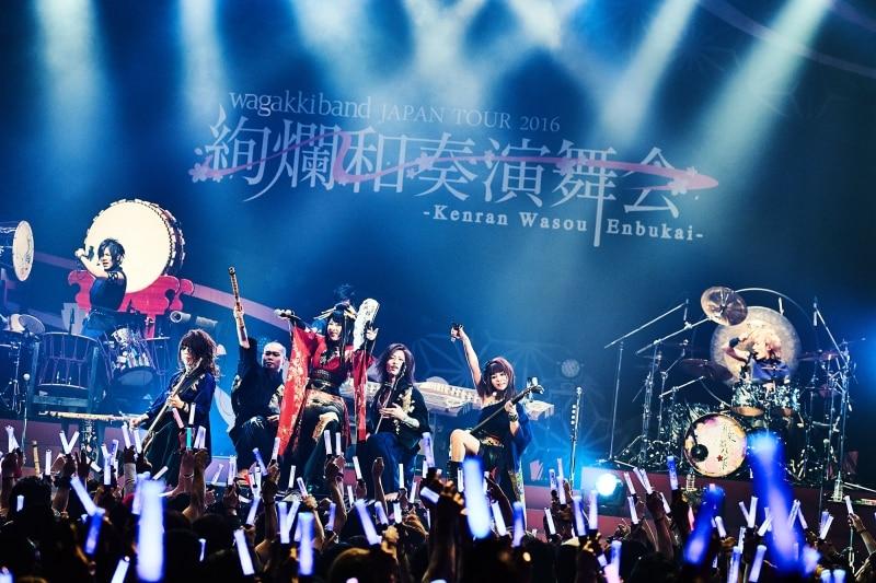 【チケット情報】和楽器バンド HALL TOUR 2017 四季ノ彩 -Shiki no Irodori-
