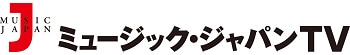 【メディア情報】ミュージック・ジャパンTVで「和楽器バンドスペシャル」放送決定!!