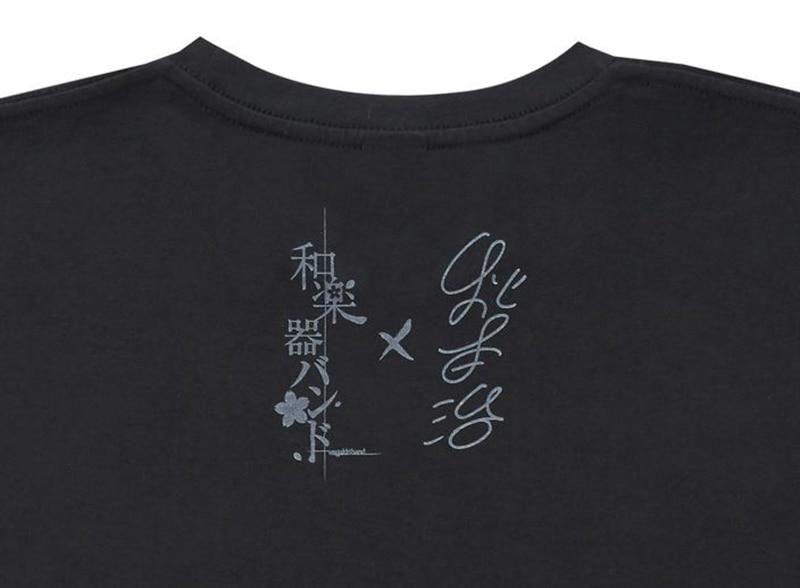 【新グッズ情報】「秋本治×和楽器バンド」コラボレーションTシャツ販売決定!!