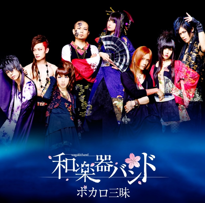 DEBUT ALBUM 「ボカロ三昧」