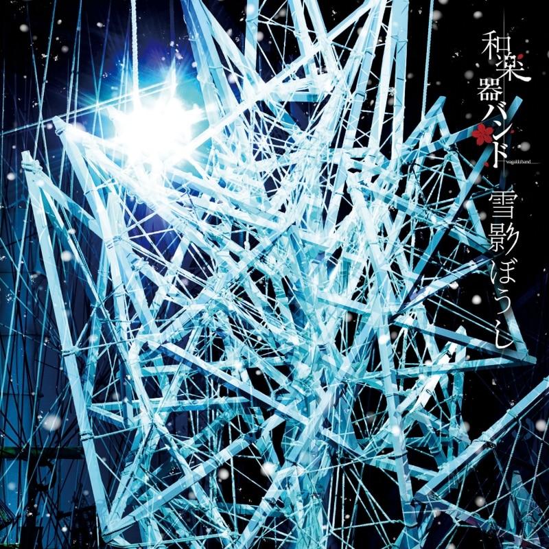 MUSIC VIDEO盤(CD+DVD)
