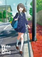 劇場版『Wake Up, Girls! 七人のアイドル』初回限定盤