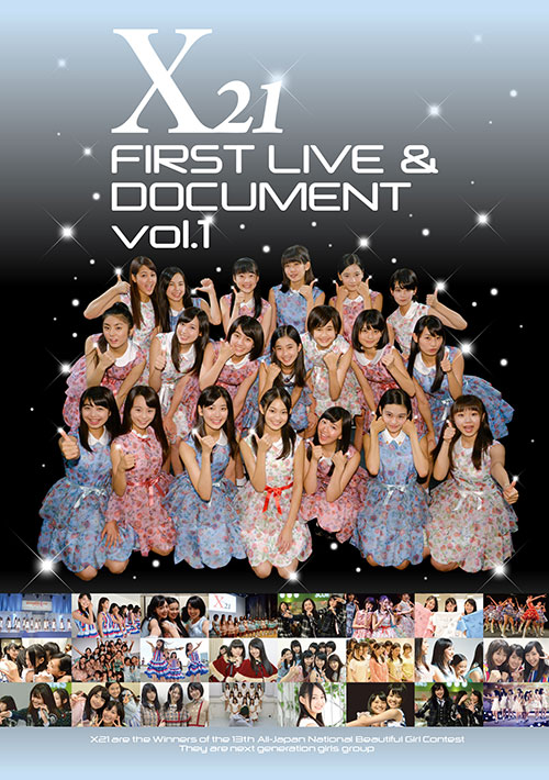 X21 FIRST LIVE & DOCUMENT vol.1