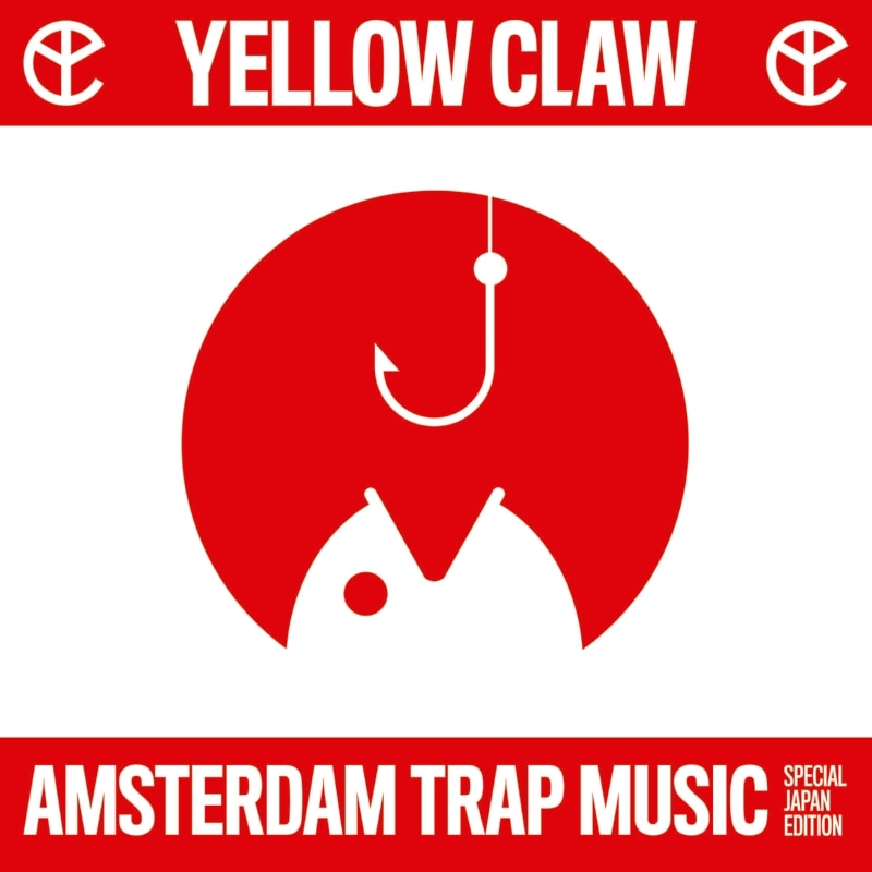 Amsterdam Trap Music -Special Japan Edition-
