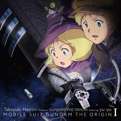 <通常版>「星屑の砂時計」服部隆之 Presents GUNDAM THE ORIGIN featuring yu-yu