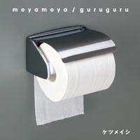 moyamoya / guruguru