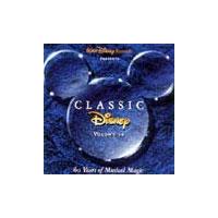 クラシック・ディズニー・コレクション Vol.2