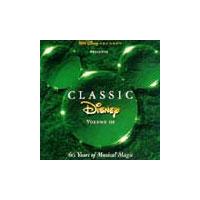 クラシック・ディズニー・コレクション Vol.3