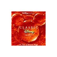 クラシック・ディズニー・コレクション Vol.5