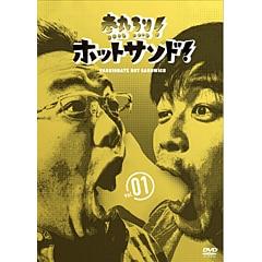 信長のシェフ2 DVD BOX