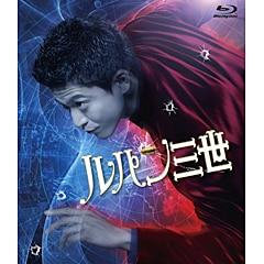 『ルパン三世』Blu-rayコレクターズ・エディション