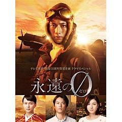 野王~愛と欲望の果て~ DVD BOXⅠ