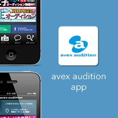 「avex Star Search」