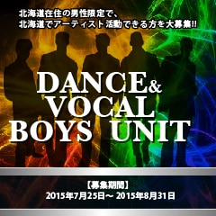 セブン&アイKIDS DANCE FESTIVAL vol.3