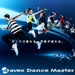 JSDA 日本ストリートダンス協会