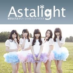東京女子流「Astalight*」