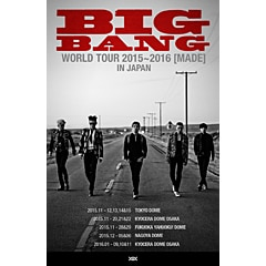 May J. Spring Tour 2015 ~ ReBirthday ~
