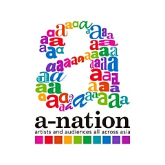 a-nation island & stadium fes. 2015