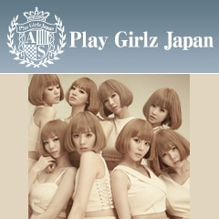 AFTERSCHOOL「Play Girlz Japan」