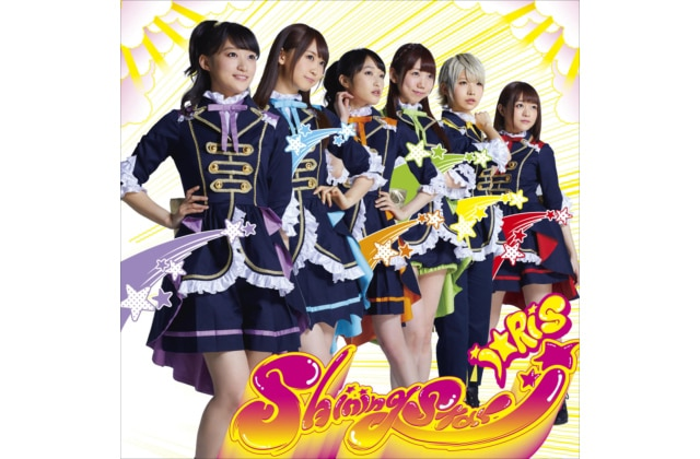 EYCA-11306B[CD+DVD] 「Shining Star」_R