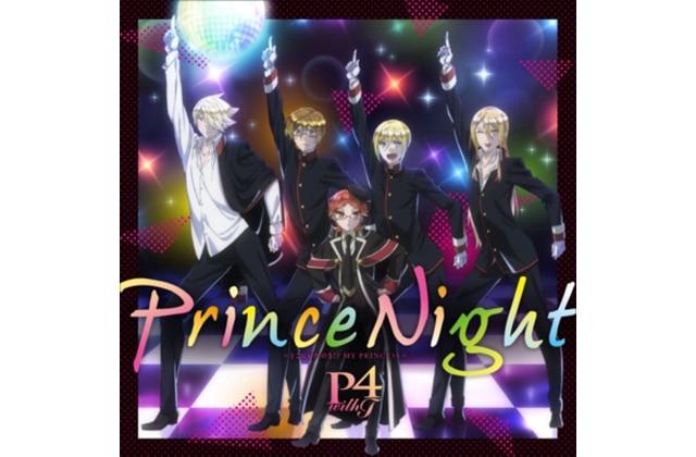 EYCA-11369Prince Nightどこにいたのさ! MY PRINCESS_R