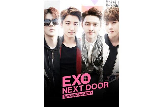EXOnextdoor_H1_R