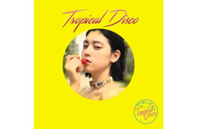 tropicaldisco.jpg