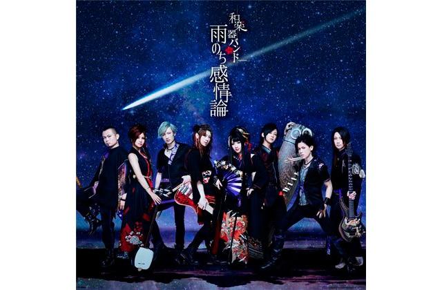 【メイン】CD ONLY.jpg