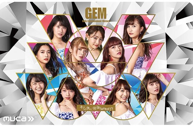 修正GEM52625-1121_trim_yori.jpg