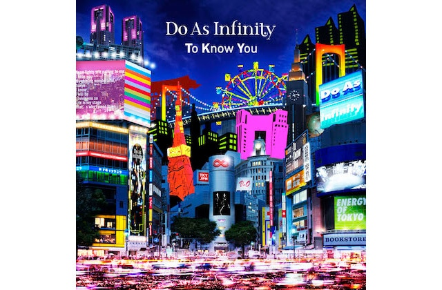 「To Know You」Do As Infinity