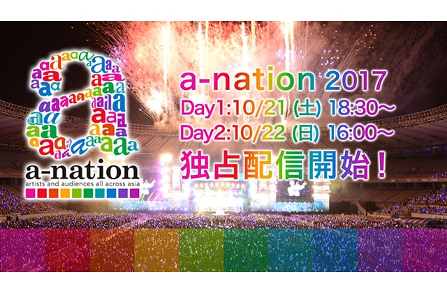 a-nationライブVR