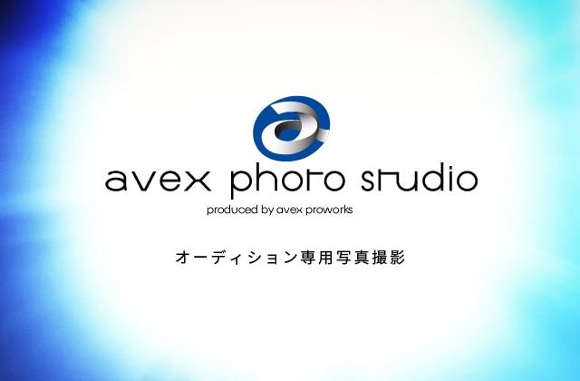 avex Photo Studio