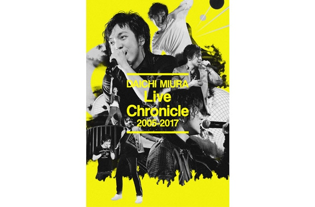 『Live Chronicle 2005-2017』