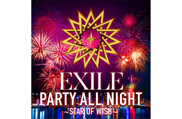 「PARTY ALL NIGHT ~STAR OF WISH~」
