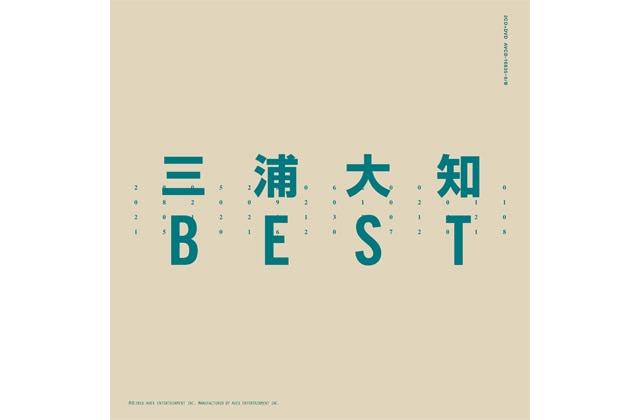 『BEST』