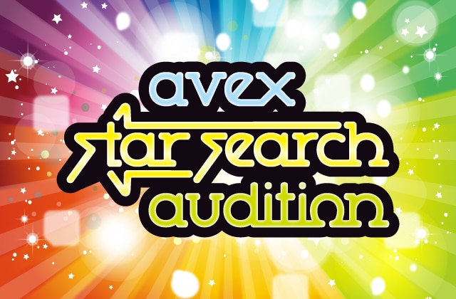 avexstarsearch.png