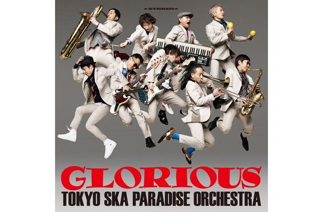 東京スカパラダイスオーケストラ『GLORIOUS』