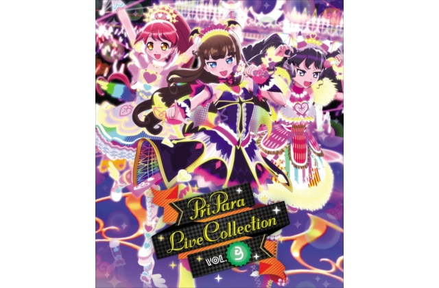 『プリパラ LIVE COLLECTION Vol.3 BD』