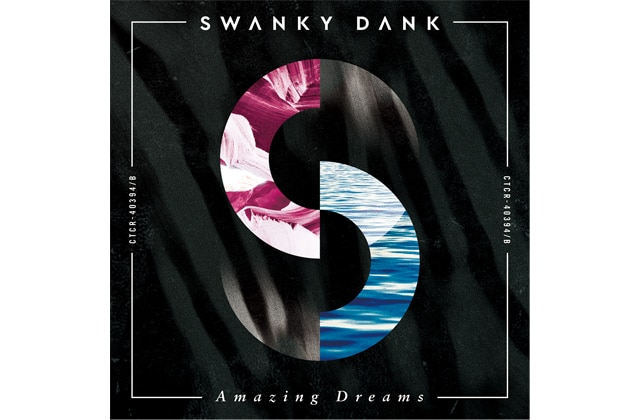 「Amazing Dreams」