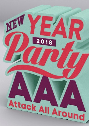 『AAA NEW YEAR PARTY 2018 』