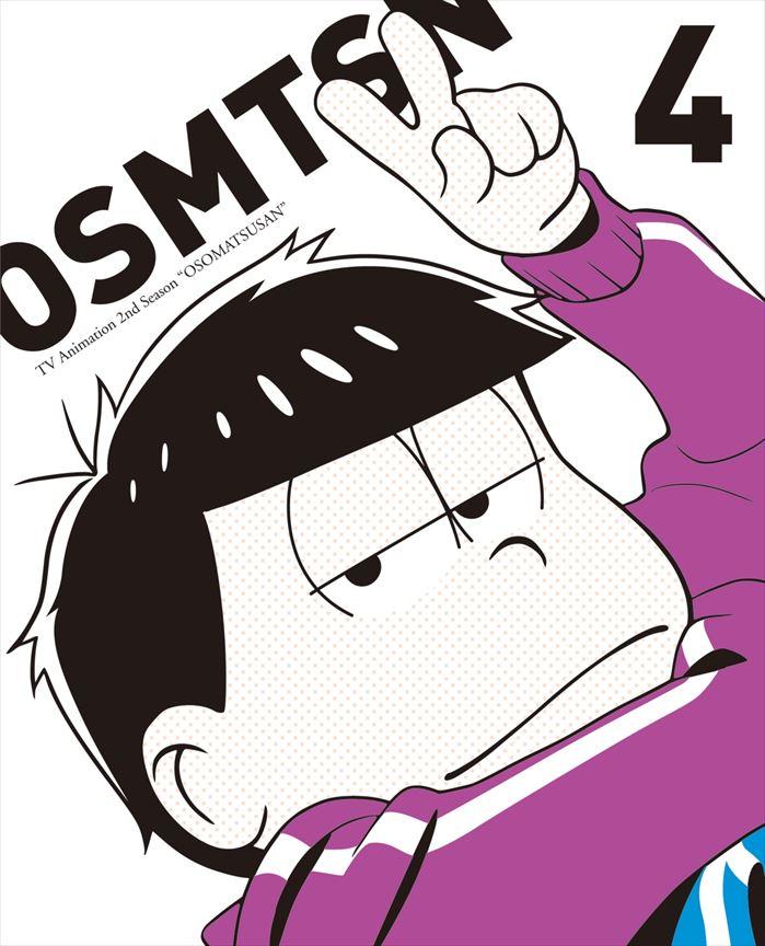 『おそ松さん第2期 第4松 (Blu-ray)』