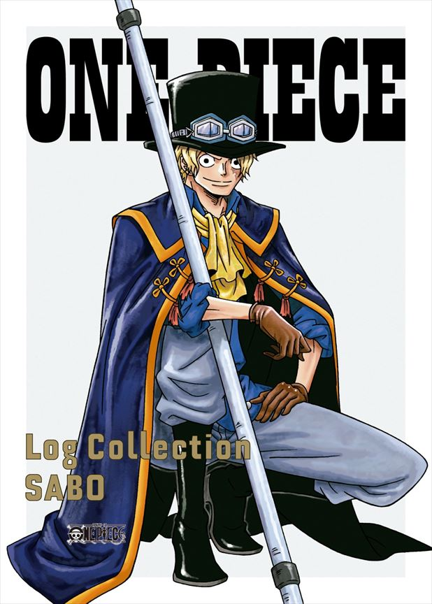 """『ONE PIECE Log Collection """"SABO""""』"""