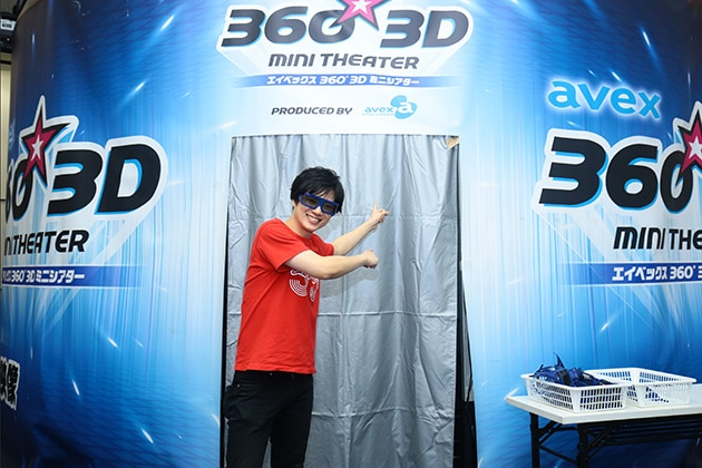 360°3Dミニシアター