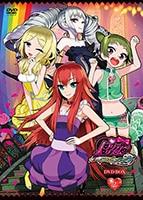 プリティーリズム・レインボーライブ DVD-BOX2
