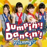 Jumpin'! Dancin'!