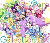 プリパラ ミュージックコレクションDX/プリパラ ミュージックコレクション