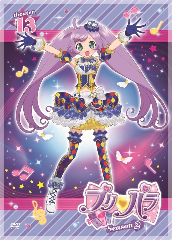 プリパラ Season.2 theater.13
