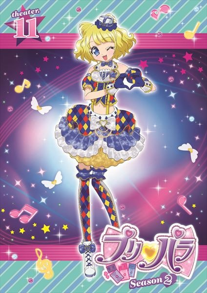プリパラ Season.2 theater.11