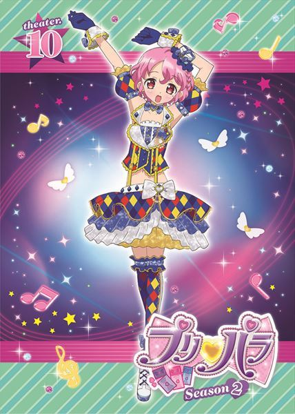 プリパラ Season.2 theater.10